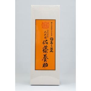 佐藤養助 稲庭干温飩 贈答用(80g×3袋)NSY-10|akita-bussan