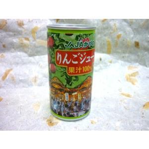 JAかづの    りんごジュース(果汁100%)|akita-bussan