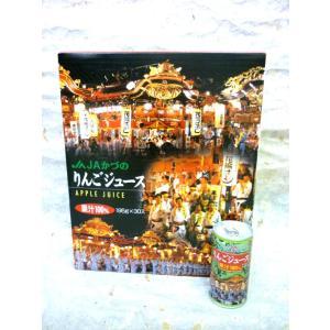 JAかづの りんごジュース      (果汁100%)箱30本入り|akita-bussan