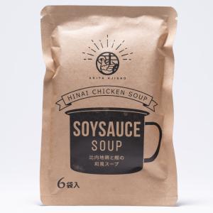 秋田味商 比内地鶏ガラスープ入「和風スープ」11g×15食入|akita-bussan