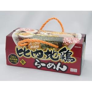 クックランド   比内地鶏ラーメン5食入スープ付|akita-bussan