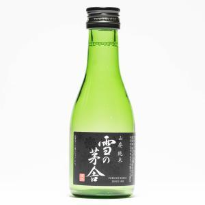 齋彌酒造  雪の茅舎 山廃純米 180ml|akita-bussan