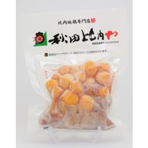 【冷凍便発送】秋田比内や 比内地鶏もつ(キンカン)200g|akita-bussan