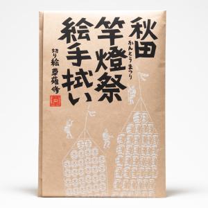 草薙デザイン事務所   手拭い 「竿燈祭」|akita-bussan
