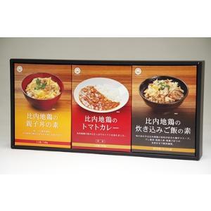 ジュダイ「比内地鶏・親子丼・鶏めしギフトセット」各2(トマトカレー、親子丼の素、炊き込みご飯の素)|akita-bussan