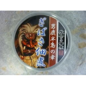 ぎばさの佃煮|akita-bussan