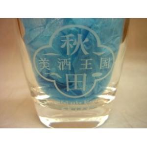 秋田県酒造組合 美酒王国秋田   オリジナルグラス akita-bussan 02