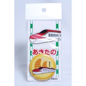 秋田限定 あきたこまちの缶  バッチ竿燈|akita-bussan