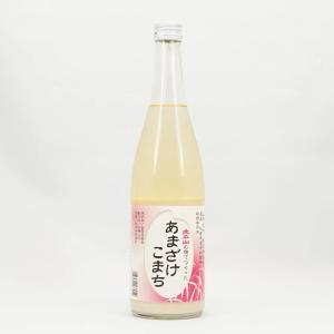 小玉醸造  あまざけこまち 700ml|akita-bussan