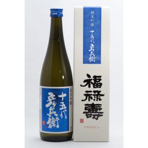 福禄寿酒造(NEXT 5 蔵元)   純米吟醸 十五代彦兵衛 720ml|akita-bussan