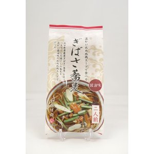 秋田味商  ぎばさ蕎麦 醤油味  2人前|akita-bussan