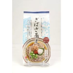 秋田味商 ぎばさ蕎麦      比内地鶏と鰹のつゆ 2人前|akita-bussan