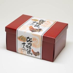 秋田比内地鶏せんべい      やきとり風味|akita-bussan