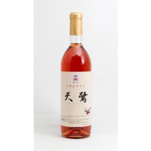 天鷺ワイン   プラムワイン 天鷺 720ml |akita-bussan