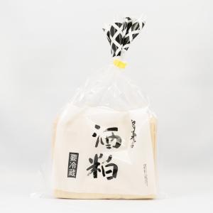 【冷蔵便発送】【季節限定】   齋彌酒造 雪の茅舎バラ粕 酒粕|akita-bussan