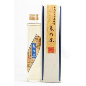 両関酒造  純米酒 亀の尾 古酒  200ml akita-bussan