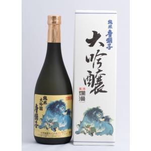 爛漫  純米大吟醸 唐獅子 720ml akita-bussan