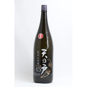 浅舞酒造 天の戸 純米大吟45     1800ml|akita-bussan