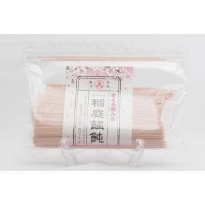 稲庭手造り工房ほりえ さくらうどん 300g|akita-bussan