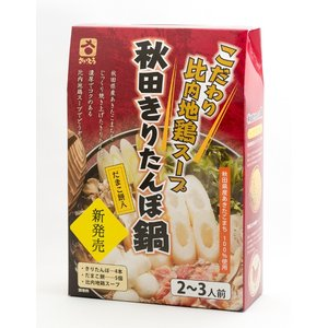 斎藤昭一商店 秋田きりたんぽ鍋  だまこ餅入り2-3人前|akita-bussan
