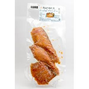 【冷凍便発送】(株)ユリフーズ(高山食品) 秋鮭糠漬 3切|akita-bussan
