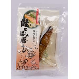 ひろまる食品 鮭だし茶漬け|akita-bussan