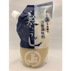 安藤醸造 寒こうじ 900g|akita-bussan