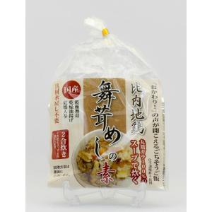 京にしき 舞茸めしの素 2合炊き|akita-bussan