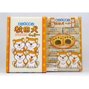 みんな仲良し 秋田犬クッキー 12枚入|akita-bussan