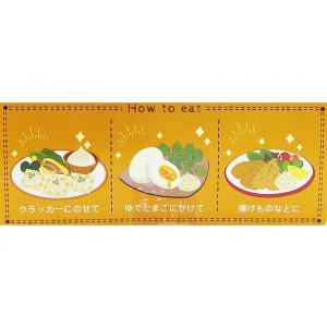 いぶりがっことチーズの絶妙なハーモニー! いぶりがっこチーズディップ 80g|akita-bussan|02