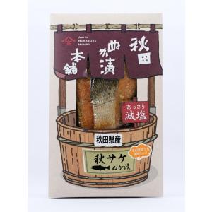 高山食品 秋サケぬか漬 (秋田ぬか漬本舗) akita-bussan