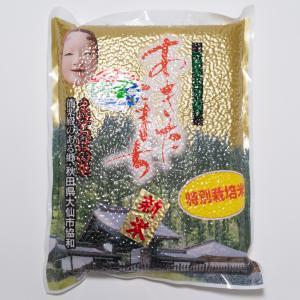 令和元年産 あきたこまち1.25kg〜特別栽培米〜|akita-bussan