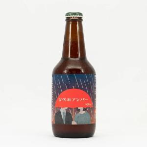 【冷蔵便発送】 あくらビール      ワールドビアアワード2015金賞受賞 古代米アンバー|akita-bussan