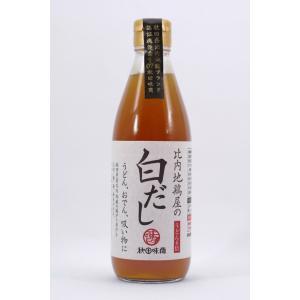 秋田味商 比内地鶏屋の白だし 360ml|akita-bussan