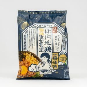 ノリット・ジャポン 比内地鶏醤油まぜそば 1人前 汁なし醤油味|akita-bussan