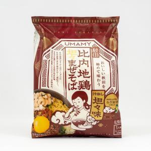 ノリット・ジャポン 比内地鶏坦々まぜそば 1人前 汁なし坦々味|akita-bussan