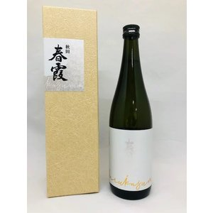 栗林酒造店(NEXT5蔵元) 春霞 純米大吟醸 白ラベル 720ml|akita-bussan