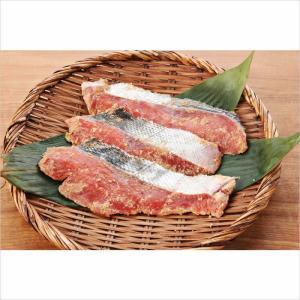 高山のぬか漬 秋鮭 さけ シャケ サケ サーモン 素材の旨みを凝縮!香ばしさがクセになるぬか漬け[冷凍・高山食品]|akitagokoro