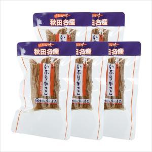 いぶりがっこ ミニサイズ 5袋 噛むほどに燻製の薫味が広がる漬物[奥州食品]|akitagokoro