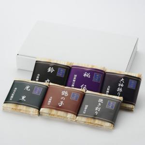高級納豆 お味見セット 純国産高級大豆 日本一 [冷蔵・福治郎の納豆 ふく屋]|akitagokoro