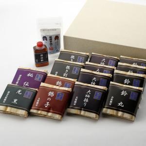 福治郎の納豆 竹セット(贈答用A) 純国産高級大豆にこだわる究極の納豆[冷蔵・福治郎の納豆 ふく屋]|akitagokoro