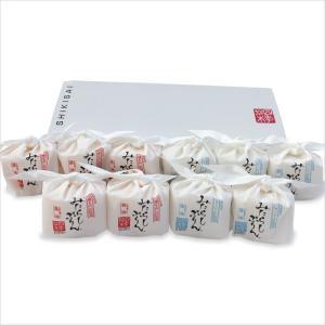 みたらしプリン 10個入(たまご味5・ミルク味5) みたらしの風味と濃厚な卵が楽しめる贅沢なプリン[冷蔵・四季菜]|akitagokoro