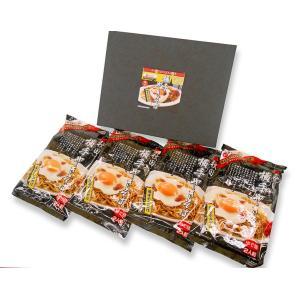 横手やきそば 8食・ソース入(YS8) B級グルメの祭典で優勝した味を再現 バーベキュー 秋田 横手 焼きそば[三浦商店]|akitagokoro
