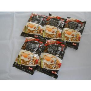 横手やきそば 10食・ソース入(YSG) B級グルメの祭典で優勝した味を再現 バーベキュー 秋田 横手 焼きそば[三浦商店]|akitagokoro