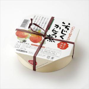 いちじく甘露煮 赤ワイン仕立て 500g 新鮮なイチジクを絶妙な味付けに[佐藤勘六商店]|akitagokoro