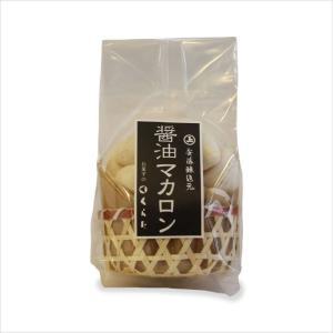 醤油マカロン(1個) 安藤醸造元 ギフト お歳暮 お中元 プレゼント スイーツ[お菓子のくらた]|akitagokoro