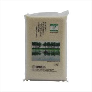 減農薬 あきたこまち 5kg(白米) 真空パック 大潟村 提携米[黒瀬農舎]|akitagokoro