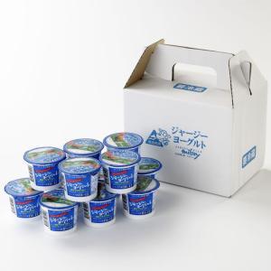 ミルジーヨーグルトセット 栄養価が高くてコクのあるジャージー牛乳使用[冷蔵・花立牧場工房 ミルジー]|akitagokoro