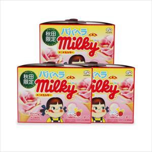 ババヘラ ミルキー 3箱 ババヘラアイス味のご当地ミルキー[フルゥール]|akitagokoro
