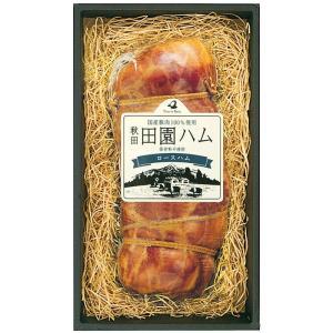 牛腸詰めロースハム DA-S1 国産豚肉100% 熟成 お歳暮 お中元 秋田 [田園ハム] 冷蔵|akitagokoro